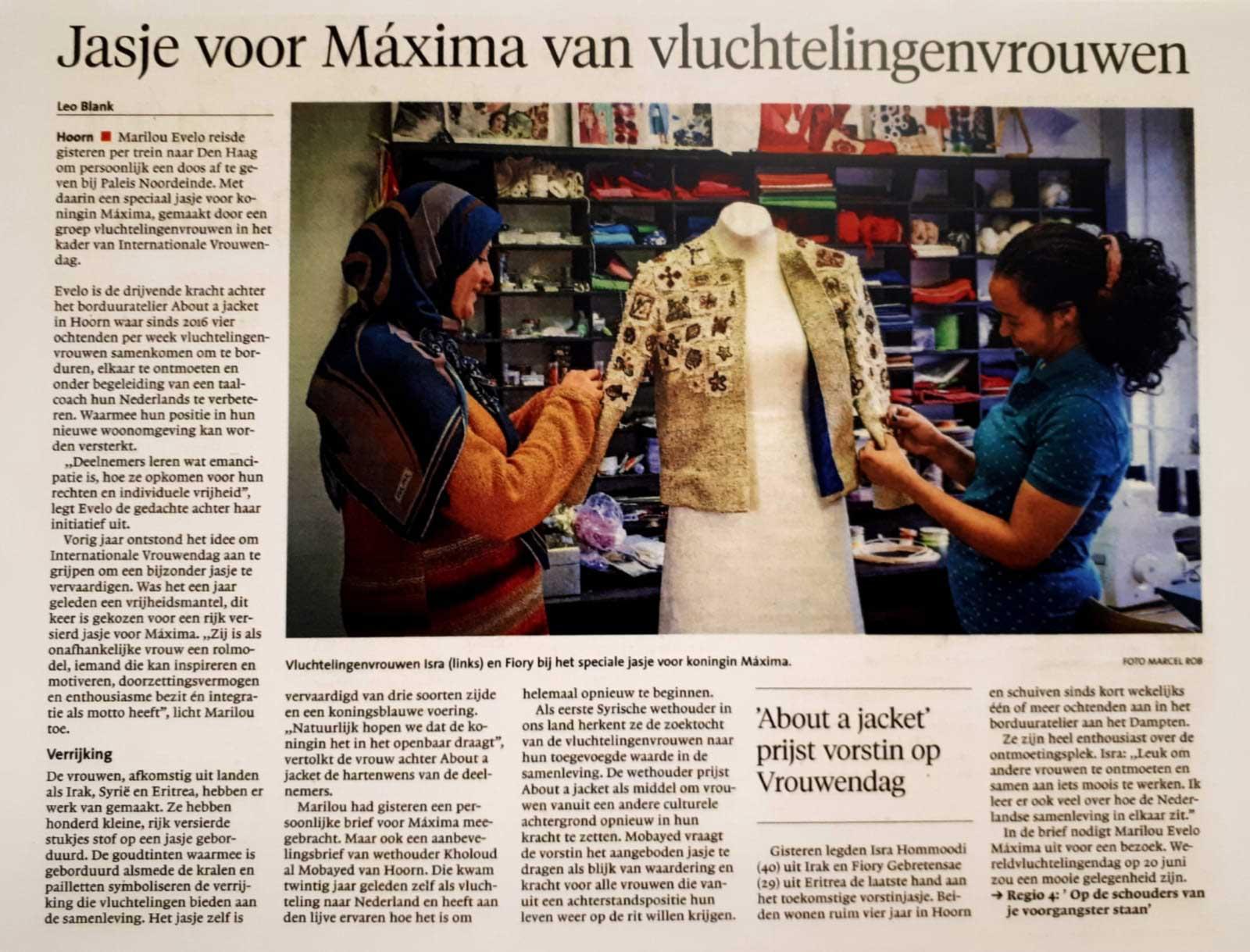 artikel jasje maxima