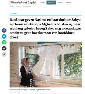 artikel NH dagblad about a jacket