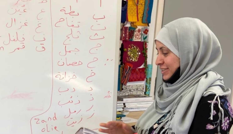 Introductiecursus Arabisch bij About a Jacket in Hoorn